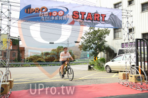 ():UPRO,START,家行車系列賽,Cycling Around Tabtan