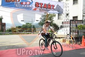起終點(JEFF):START,Cyol,3自行車系列賽/