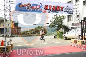():eroo START,UPRO,家行車系列賽/,Cycling Around Teibon VooK,捕里纪