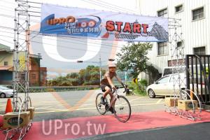 起終點(JEFF):es START,UPRO,行車系列,g NoundTaioan100