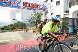 起終點(JEFF):START,Cycling Aros