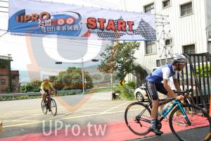 起終點(JEFF):UPRO,START,行車系列賽,Cyolbng cwround