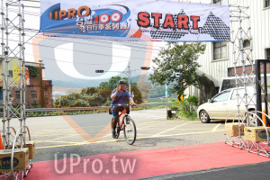 ():UPRO,START,る目行車系列賽,Cycling Around Taltan 100K,前里純