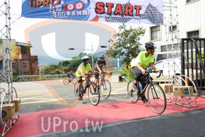 起終點(JEFF):UPR,る行車系列賽/,START,Cycli,gsround Taira,Ald