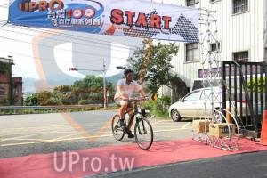 起終點(JEFF):UPRO,START,ふ行車系列書/,AINOund Tat