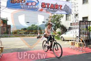 起終點(JEFF):UPRO,START,行車系列賽,Cyeliog Around Taben