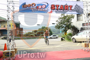 起終點(JEFF):pRO START,る且行車系列賽,bag sround Taiban,埔里細火