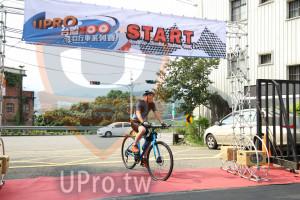 起終點(JEFF):START,UPR OOO,yotvog Around, Tabban,自行車系列賽