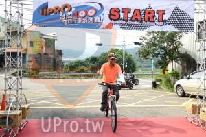 ():UPRO,START,系列賽,所車,Cycling Around Tabvan100K