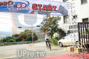 起終點(JEFF):PRO,START,自行車系列賽,Cycting Bround,