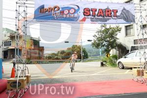 起終點(JEFF):esooSTART,UPRO,OO,行車系列賽,Around Taivan,ee,埔里水
