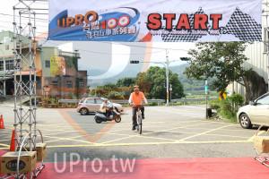 起終點(JEFF):desOrooSTART,UPRO,行車系列賽,Cyclbng Around Taivan 100K