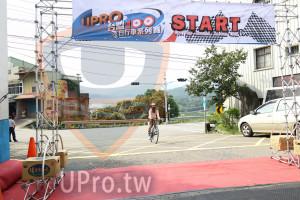 起終點(JEFF):UPRO,START,自行車系列賽,CYCLING ATound Taiban 0OR,埔里紀