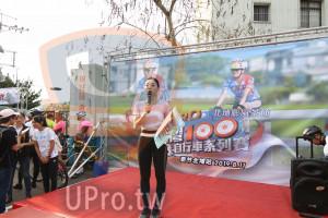 起終點(JEFF):PO北埔膨風茶節,EIPL,自行車系列賽,新竹北埔站 2019.8.10