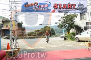 ():OPRO,1START,Cycling Around Taiwan,e,埔里紀
