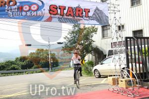 起終點(JEFF):RC,START,る行車系列賽,Cyclings Around Taivan