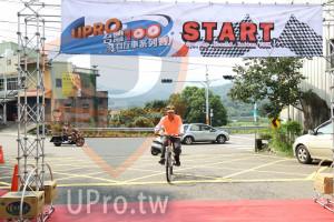 起終點(JEFF):UPRO,Cycling Arouind Taivan 10oK