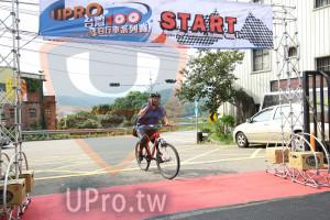 起終點(JEFF):UPRO,START,行車系列書,Cyclino oundTaitan 100