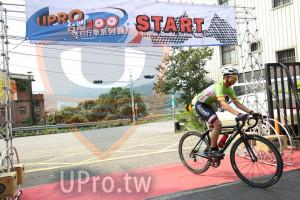 起終點(JEFF):START,UPRO,目行車系列賽,CYeTing Around, Taivon 10oK,ERRY,Qunweb