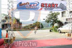起終點(JEFF):eroo START,IPRO,C.yc ling Around Taivan 000K,埔里鱼