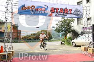 ():START,UPR,Cycling Around Taitan 0OK,捕里結
