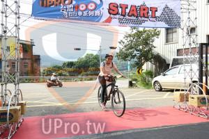 起終點(JEFF):START,UPR,自行車系列賽,Cyc,Airound Taivan,里絨火