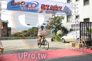 ():UPRO,START,家自行車系列賽,Cycti
