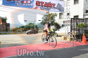 起終點(JEFF):STARI,お自行車系列賽,ling Asround