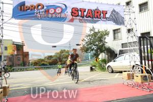 ():UPRO,START,自行車系列賽/,Cyclong Around Taivan,HAK