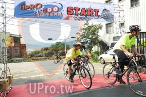 ():UPRO,START,家自行車系列賽,Cyeing Acound Taitan