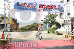 起終點(JEFF):UPRO,START,自行車系列書,Creling Around Tabban 10OK,浦里組