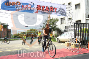起終點(JEFF):UPRO,START,行車系列善,Cycling,O