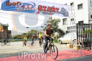 ():UPRO,START,行車系列善,Cycling,O