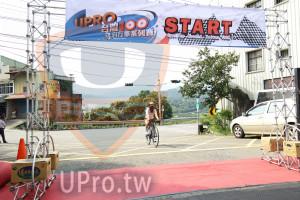 起終點(JEFF):Meroo START,UPRO,行車系列賽,Cycing Around Taican,埔里結