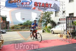 ():UPRO,START,家行車系列賽,CYcling Around Taicon 10OK