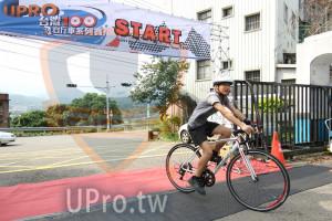 起終點(JEFF):UPRO,START.,行車系列我,g