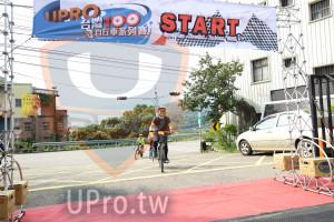 起終點(JEFF):Psooo,UPRO,START,目行車系列書/,Cyclling Around Taivan,H-KKA