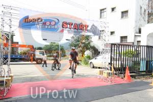 起終點(JEFF):TeR STARI.,UPRO,永行車系列賽