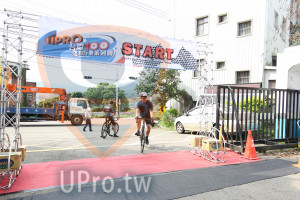 ():TeR STARI.,UPRO,永行車系列賽