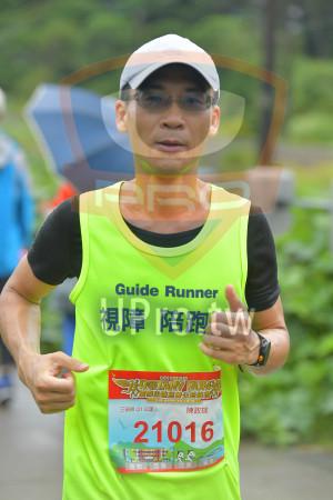 ():Guide Runner,視障陪跑,20008B,ROTARY RUN,國際扶輪慈善公益路跑,9 2,21. 11K. 5,三貂組(21公里),陳政琮,21016,寄物 獎牌