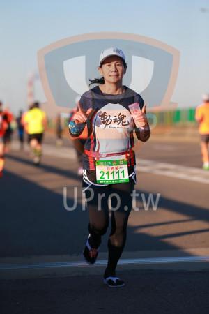 07:01~07:11(jay lee):心,new balanc3,21K,莊秀菊2119