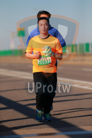 07:25~07:32(jay lee):陳雨新,20033