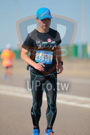 09:04~09:28(jay lee):兆,Tauyen Marathon,馬拉松,42K,莊文賓,40316,bo d