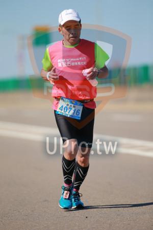 09:28~09:51(jay lee):SEIKO,萬金石國際馬拉松,40716