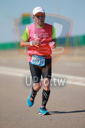 09:28~09:51(jay lee):SEIRO,國際馬拉松,禽益,菱けあ,志剛,40716