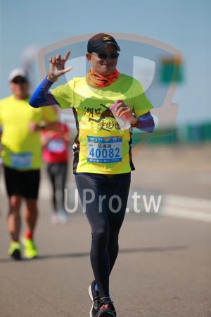 09:51~10:15(jay lee):42K,40082