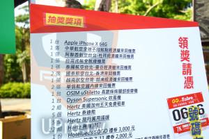 會場記錄(jeff):抽獎獎項,1台 Apple iPhone X 64G,1張中華航空全球不限航點經濟艙來回機票,1張 阿聯酋航空台北-杜拜經濟艙來回機票,1張 台灣虎航全航線機票,1張泰國航空台北-曼谷經濟艙來回機票,2張國泰航空台北-香港來回機票,1張越南航空台灣-越南經濟艙來回機票,2張華信航空國內線來回機票,1台 OSIM uStiletto高跟妹妹腿部按摩機,1台 Dyson Supersonic吹風機,2組 Hertz美國加州五天免費租車,5個 Hertz泰迪熊,5個 Hertz旅行萬用插頭,領,獎,主,胡,月,憑,馮,Go Sabre,2018先啟路跑盃。ERE,06,克敏资,22組 Hertz無線滑鼠,SOGO禮券3,000元,7K,1份,Hotelbeas 7-11禮券2,000远-artif酣住宿券