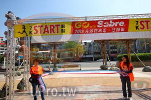終線(JEFF):Sabre T,ST,2018先啟路跑盃。 旺前跑